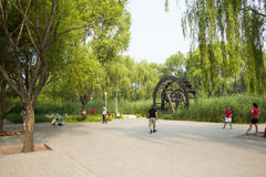 Asia China, Beijing, Haidian Park, Leisure square, water tankers Royalty Free Stock Photos
