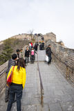 Asia China, Beijing, historic buildings,badaling the Great Wall Royalty Free Stock Images