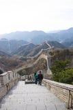 Asia China, Beijing, historic buildings,badaling the Great Wall Royalty Free Stock Photos