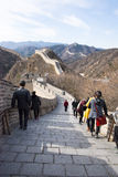Asia China, Beijing, historic buildings,badaling the Great Wall Royalty Free Stock Photos