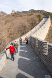 Asia China, Beijing, historic buildings,badaling the Great Wall Royalty Free Stock Photo