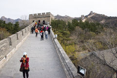 Asia China, Beijing, historic buildings, the Great Wall Royalty Free Stock Photos