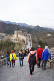 Asia China, Beijing, historic buildings, the Great Wall Stock Photography