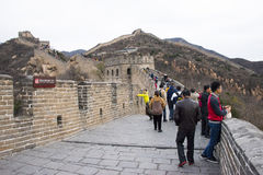 Asia China, Beijing, historic buildings, the Great Wall Stock Photo