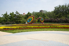Asia China, Beijing, Honglingjin Park, landscape sculpture, Earth Moon orbit Stock Images