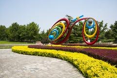 Asia China, Beijing, Honglingjin Park, landscape sculpture, Earth Moon orbit Stock Photo