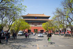 Asia China, Beijing, The imperial palace,Donghua Gate Royalty Free Stock Photography