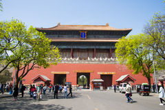 Asia China, Beijing, The imperial palace,Donghua Gate Stock Photography