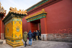 Asia China, Beijing, the Imperial Palace, Landscape architecture Stock Photo