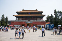 Asia China, Beijing, the Imperial Palace, North Gate Stock Images