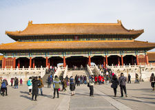 Asia China, Beijing, the Imperial Palace, the Royal Palace Royalty Free Stock Image