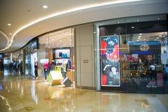 Asia China, Beijing, indigo shopping plaza, indoor building structure. Asia China, Beijing, indigo shopping plaza, a large integrated commercial, shopping Stock Images