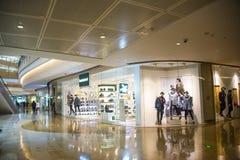 Asia China, Beijing, indigo shopping plaza, indoor building structure. Asia China, Beijing, indigo shopping plaza, a large integrated commercial, shopping Royalty Free Stock Photo