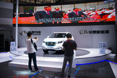 Asia China, Beijing, 2016 international automobile exhibition, Indoor exhibition hall,HAWTAI MOTOR,New energy electric SUVxEV260 Stock Photography