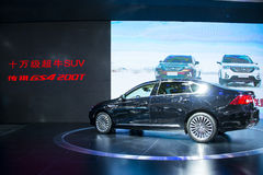 Asia China, Beijing, 2016 international automobile exhibition, Indoor exhibition hall,The high-end business car, trumpchi car Stock Photos
