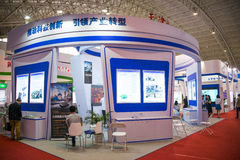 Asia, 2016 China Beijing international science and Technology Industry Expo Stock Photography