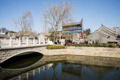Asia China, Beijing, jade river ruins park,early spring landscape Royalty Free Stock Images