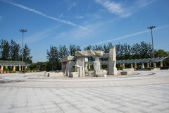 Asia China, Beijing, Jianhe Park, Square sculpture, Pavilion Royalty Free Stock Image