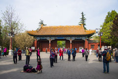 Asia China, Beijing, Jingshan Hill Park, spring garden landscape Royalty Free Stock Images