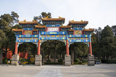 Asia China, Beijing, Jingshan Park, archway Stock Image