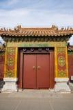 Asia China, Beijing, Jingshan Park, gatehouse Royalty Free Stock Photo