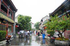 Asia China, Beijing, Liulichang Culture Street Stock Photography