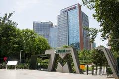 Asia China, Beijing, Madian Park, entrance Stock Photography