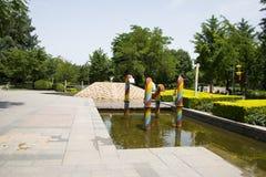 Asia China, Beijing, Madian Park, natural landscape Stock Photos