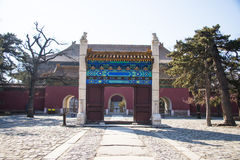 Asia China, Beijing, Ming Dynasty Tombs,Changling Mausoleum,Memorial Archway door Royalty Free Stock Images
