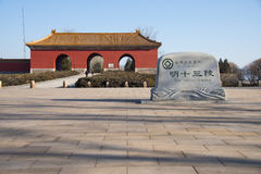 Asia China, Beijing, Ming Dynasty Tombs, Great Palace Gate Royalty Free Stock Photo