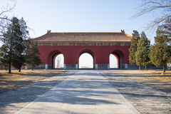 Asia China, Beijing, Ming Dynasty Tombs, Great Palace Gate Royalty Free Stock Image