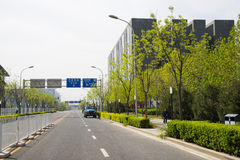 Asia China, Beijing, modern buildings, City traffic, street view Royalty Free Stock Images