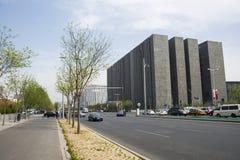 Asia China, Beijing, modern buildings, City traffic, street view Stock Photo
