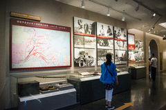 Asia China, Beijing,Museum of the War of Peoples Resistance Against Japanese Aggression,Indoor exhibition Stock Image