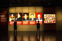 Asia China, Beijing,Museum of the War of Peoples Resistance Against Japanese Aggression,Successive leaders of the country, Stock Photo
