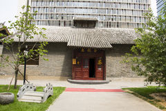 Asia China, Beijing, nanxincang cultural leisure Street,Modern tall buildings and ancient barn Royalty Free Stock Images
