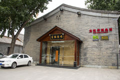 Asia China, Beijing, nanxincang cultural leisure Street,Modern tall buildings and ancient barn. Asia China, Beijing, nanxincang cultural leisure Street, modern royalty free stock image