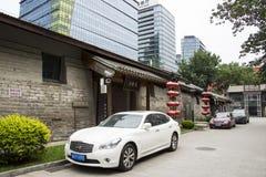 Asia China, Beijing, nanxincang cultural leisure Street,Modern tall buildings and ancient barn Royalty Free Stock Image