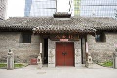 Asia China, Beijing, nanxincang cultural leisure Street,Modern tall buildings and ancient barn. Asia China, Beijing, nanxincang cultural leisure Street, modern stock photography