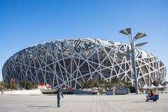 Asia China, Beijing, Nationa lStadium , architectural appearance Royalty Free Stock Photos