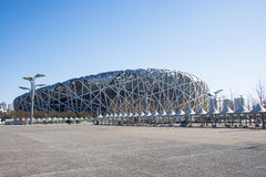 Asia China, Beijing, Nationa lStadium , architectural appearance Stock Photography
