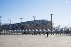 Asia China, Beijing, Nationa lStadium , architectural appearance Stock Images