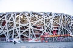 Asia China, Beijing, Nationa lStadium , architectural appearance Stock Photo