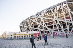 Asia China, Beijing, Nationa lStadium , architectural appearance Stock Image