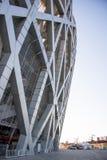 Asia China, Beijing, Nationa lStadium , architectural appearance Royalty Free Stock Image