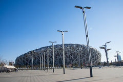 Asia China, Beijing, Nationa lStadium , architectural appearance Royalty Free Stock Photography