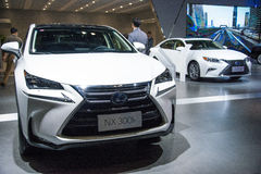 Asia China, Beijing, National Convention Center, import Auto Expo Stock Images