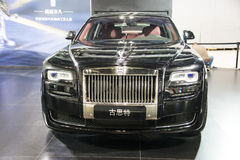 Asia China, Beijing, National Convention Center, import Auto Expo Stock Photography