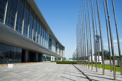 Asia China, Beijing, National Convention center, Stock Images
