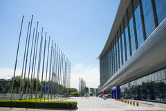 Asia China, Beijing, National Convention center, Royalty Free Stock Photo